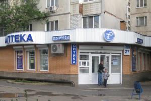 Аптека №4