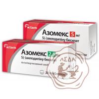 Азомекс табл. 2,5 мг N 30