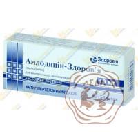Амлодипин 5мг табл. №30 Здоровье