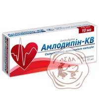 Амлодипин 5 мг табл. №30 КВЗ