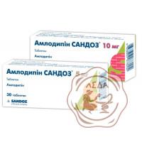 Амлодипин 5 мг табл. №30 Сандоз