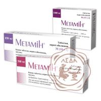 Метамин табл. 500 мг № 30