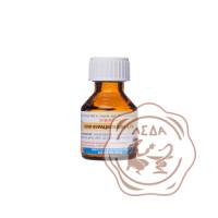 Фурацилиновое масло 0,2% - 10 г (1366)