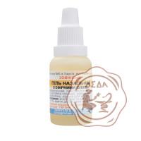 Назальный гель с эфирными маслами 20 г (2196)