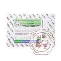 Эхинацеи экстракт с витамином С  капс. №10 (2301)