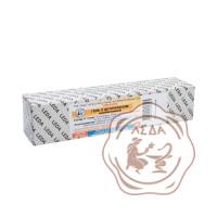 Ибупрофен гель 5% - 40г (2547)