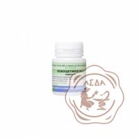 Левоцетиризин капс. 5 мг № 10 (2578)