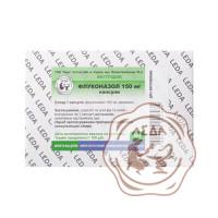 Флуконазол 150 мг капс. №1 (2585)