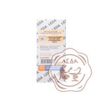 Гипертонический р-р для промывания носа 2,3% - 20 мл (390)
