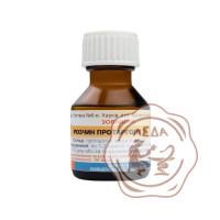 Протаргола р-р 1% 10 мл (918)