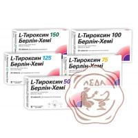 L-Тироксин 125мкг №50 Берлин-Хеми