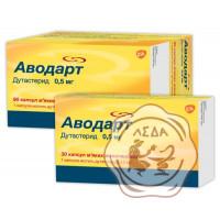 Аводарт капс.0.5 мг №90 Глаксо