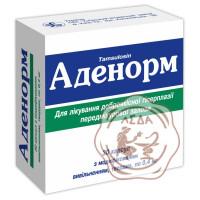 Аденорм капс. 0,4 мг №30 КВЗ