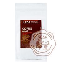 ЛЕДА Кофейный скраб 200г