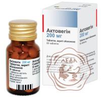 Актовегин табл п/о 200 мг №50