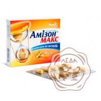 Амизон Макс капс.0.5 №10 Фармак