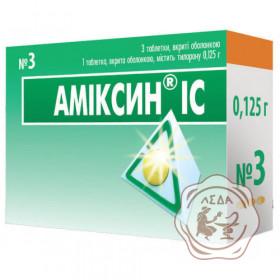 Амиксин IC 125мг №3 ИнтерХим