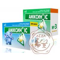 Амиксин IС 60мг №3 ИнтерХим
