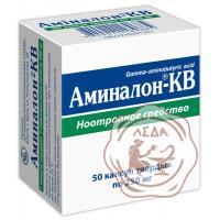 Аминалон 0,25г капс. №50 КВЗ