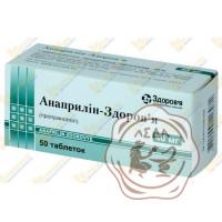 Анаприлин 0,01 таб.№50 Здоровье