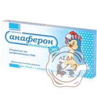Анаферон детский  №20 Материа Медика