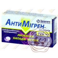 Антимигрен 50мг №3 Здоровье