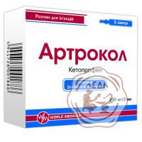 Артрокол 100мг/2 мл амп. 2мл №5