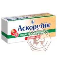 Аскорутин табл. №50 КВЗ