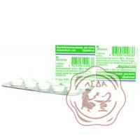 Аспирин 0,5 №10 Дарница