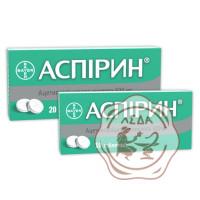 Аспирин 0,5 табл. №20 Байер