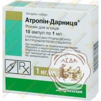 Атропина сульфат амп. 0.1% 1мл №10 Дарница