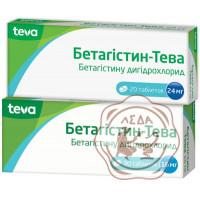 Бетагистин 24 мг №20 Тева