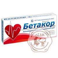 Бетакор табл. 20мг №30 КВЗ