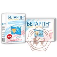 Бетаргин р-р д/дет. саше 10 мл, №5