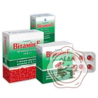 Витамин Е капс. 0,4 №30 КВЗ