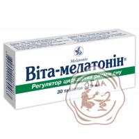 Вита-мелатонин табл. №30 КВЗ
