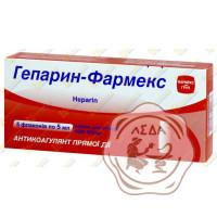 Гепарин 25000 ЕД 5мл №5 Фармекс