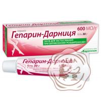 Гепарин гель 600 ЕД 30г Дарница