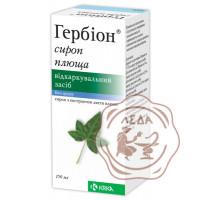 Гербіон сироп плюща  150мл КРКА