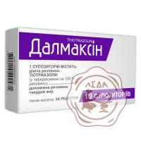 Далмаксин супп. 0,2 г №10 Лекхим