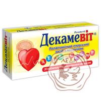 Декамевит №20 КВЗ