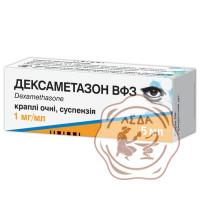 Дексаметазон гл.кап. 0,1% 5мл Польша