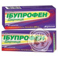 Ибупрофен 0,2 №50 Дарница