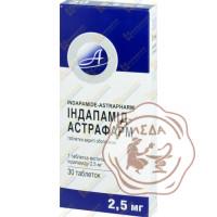 Индапамид 2.5 мг табл. №30 Астрафарм