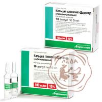 Кальция глюконат 10% 5мл №10 Дарница