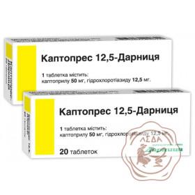 Каптопрес 25мг №20 Дарница
