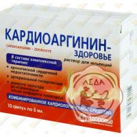 Кардиоаргинин амп. 5мл №10 Здоровье