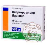 Кларитромицин 500 мг N 14 Дарница