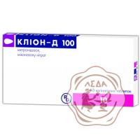 Клион-Д 100мг №10 Гедеон