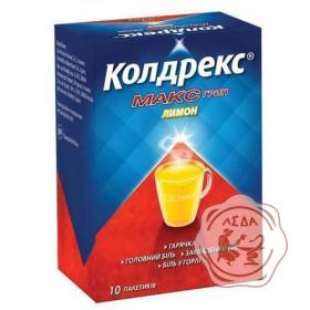Колдрекс Макс грипп лимон №10